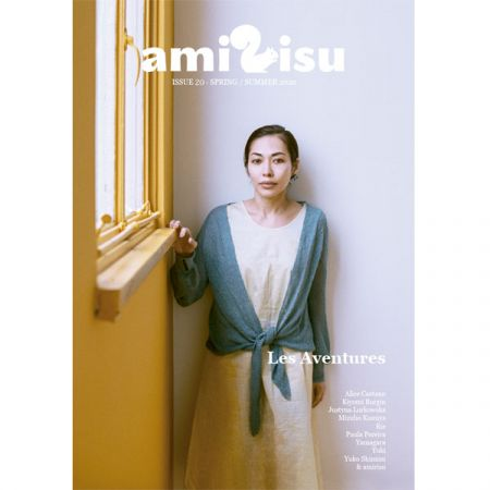 Amirisu – Issue 20: Spring/Summer 2020