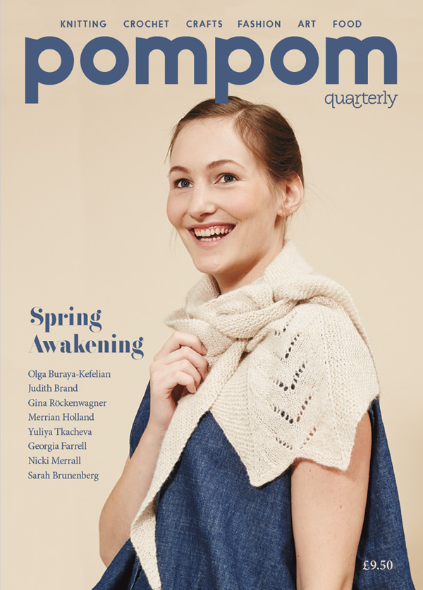 spring16-cover